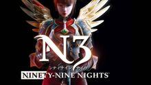 Ninety-Nine Nights.jpg