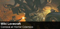 Archivo:Spotlight - Lovecraft - 255x123.png