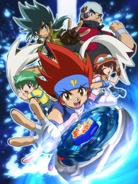 Archivo:Metal-fight-beyblade (1).jpg