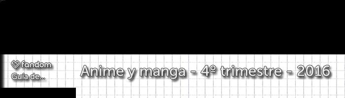 Header Animanga Guide 4Q2016.png