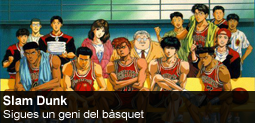 Archivo:Spotlight - CA Slam Dunk - 255x123.png