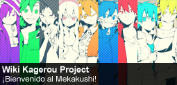 Archivo:Spotlight - Kagerou Project - 255x123.png