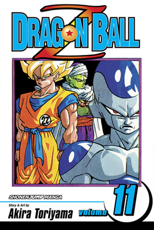Archivo:Tour dragon ball 19.jpg