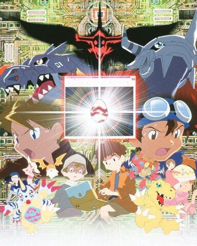 Archivo:Tour guiado Digimon 11.jpg