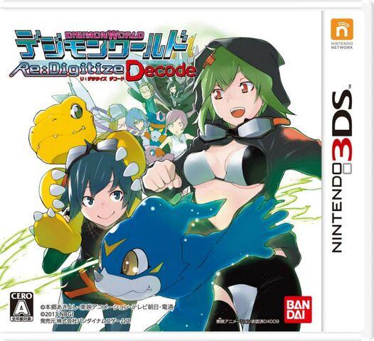 Archivo:Tour guiado Digimon 24.jpg