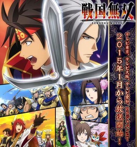 Archivo:Sengoku Mosou Wikia Samurai Warriors.jpg