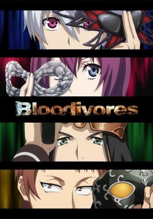Archivo:Bloodivores -.jpg