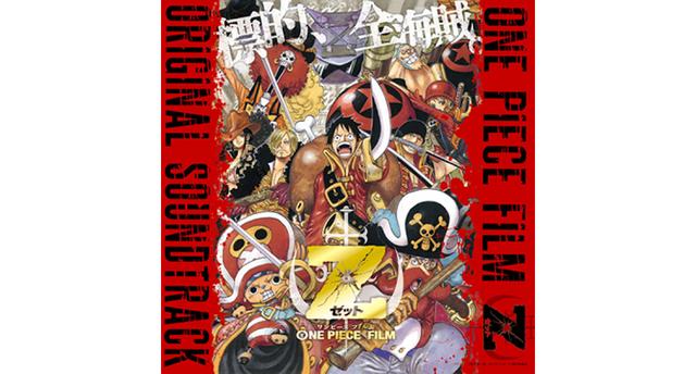 Archivo:Tour One Piece 8.png