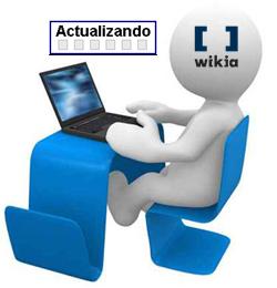Archivo:Actualizando.png
