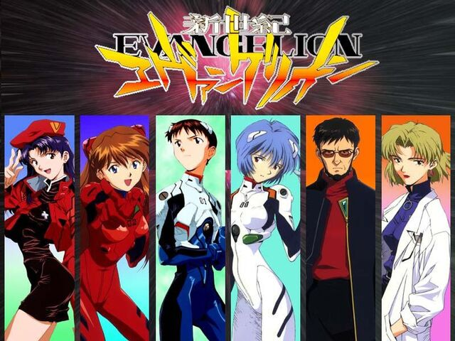 Archivo:Evangelion Spotlight.jpg
