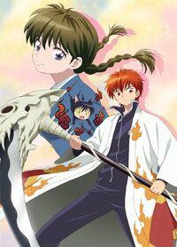 Kyoukai no Rinne Guia Anime Primavera 2016 Wikia.jpg
