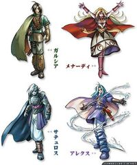 Goldensun artwork5