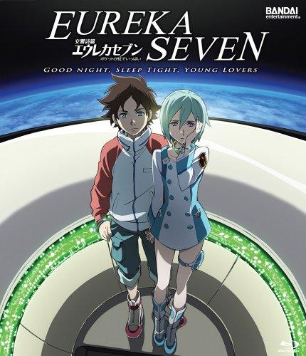 Eureka Seven Movie Eureka Seven Pocketful of