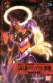 Evangelion Unit-01 Awakening Ver. Rebuild 2.0 Plastic Model Boxart.png