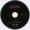 DVD Disc 2.png