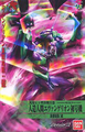 Evangelion Unit-01 Rebuild 2.0 Plastic Model Boxart.png