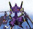 Evangelion Weapons