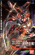 Evangelion Unit-02'γ Rebuild 3.0 Plastic Model Boxart