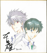 Takeshi Honda Kaworu and Shinji
