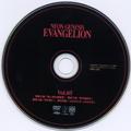 DVD Disc 5.png