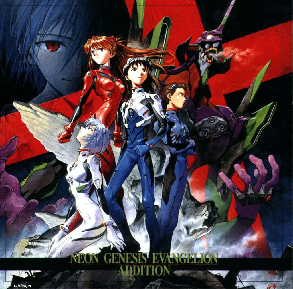 Neon Genesis Evangelion 2 0: Neon Genesis Evangelion Addition