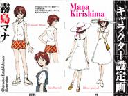 Mana Kirishima casual wear artwork