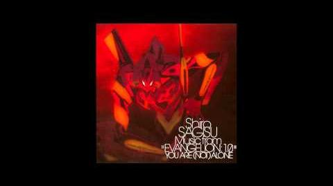 """Music from Evangelion 1.0 You Are (Not) Alone - """"Crépuscule-Tokyo III"""""""