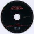DVD Disc 7.png