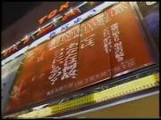 Evangelion Special Night