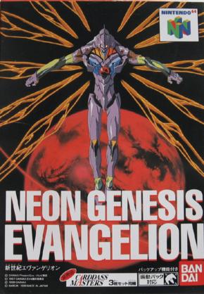 Neon Genesis Evangelion 64 Game Box