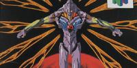 Neon Genesis Evangelion (Nintendo 64)