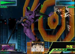 File:Neon Genesis Evangelion 64 Screenshot.png