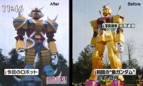 New-fake-chinese-gundam-490x296