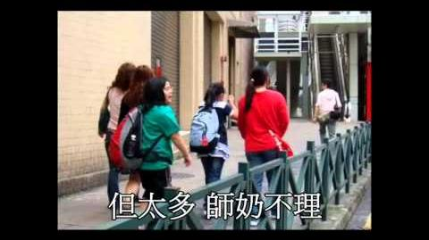 薑檸樂and窮飛龍 直至消失天與地(網民力撐《天與地》之選) 720p