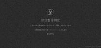 'No Signal' - hkgalden com topics SW
