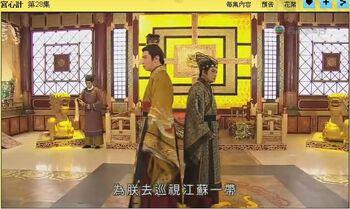 Jiangsu@tang dynasty.JPG