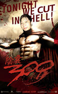 Dolun movie 300a