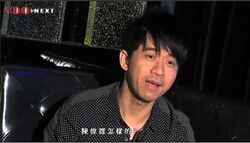 Michael wong william chan1
