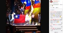 MadonnaROCflag2