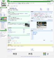 香港巴士大典 1266851192230