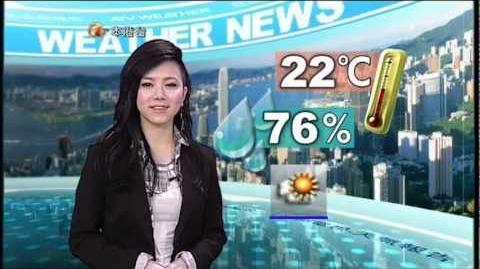 ATV本港台 天氣報告 - 鄧紫棋 (G.E.M) - 2012年3月22日