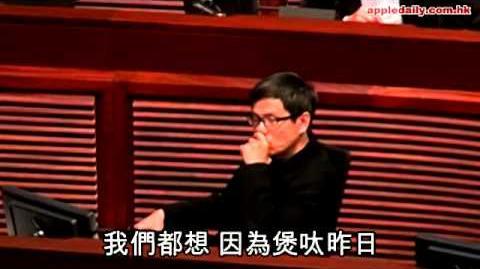 香港第一貪官 死雞撐飯蓋