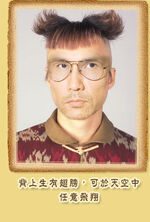 Chan Kai Tai.jpg