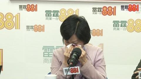 葉劉爆喊:真係好想投呢票..
