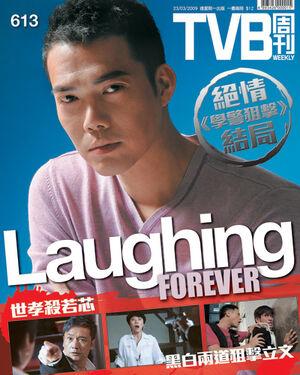 Laughingforever.jpg