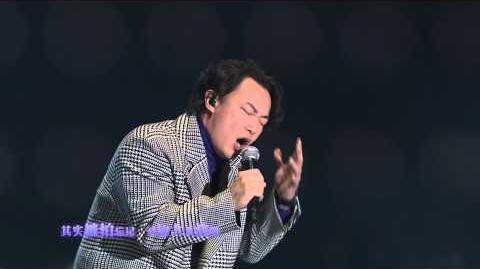 Eason Chen - 浮夸 2014 MAMA HongKong Live
