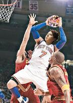 New York Basketball Hacken