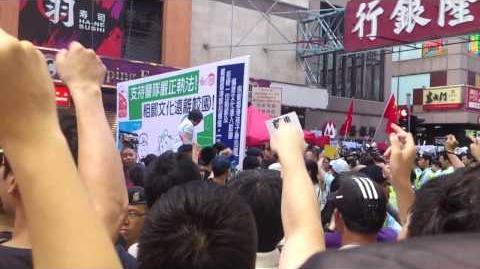 香港家長聯會人員下台時,被人問候