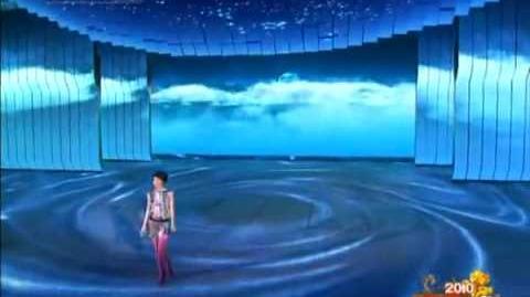 王菲復出首唱《傳奇》@2010中央電視台春晚