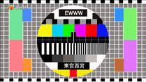 ATV EWWW ColorBar
